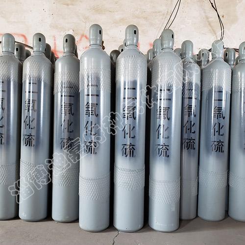 3.0N二氧化硫